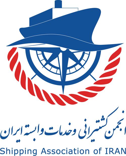 انجمن کشتیرانی و خدمات وابسته